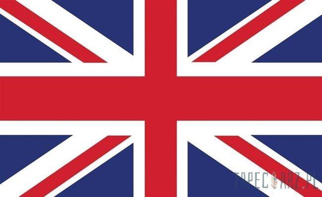Fototapeta Flaga Wielkiej Brytanii 480